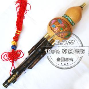 云南/黄铜接口葫芦丝