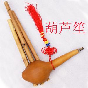五管葫芦笙